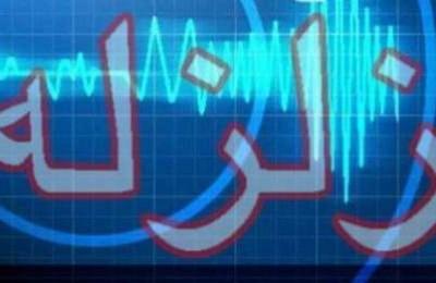 زلزله در دیباج