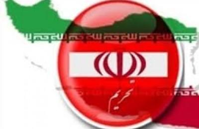 قیمت متادون 40 ایران خبر - ارسال اين مطلب به دوستان - لغو تحریمها ایران ...