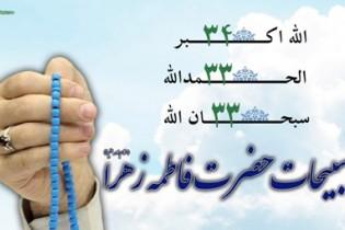 http://www.irankhabar.ir/images/docs/000057/n00057589-b.jpg
