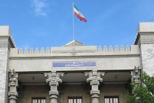 سفیر فرانسه در تهران به وزارت امور خارجه ایران فراخوانده شد