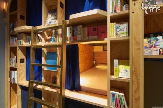 این کتابفروشی جای خواب دارد + تصاویر