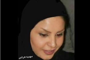 مهدیه هراتی از شهدای حمله تروریستی تهران مدرس دانشگاه لرستان بود +تصاویر