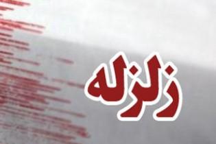 وقوع زلزله در کرمان