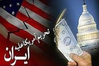 آمریکا 14 نهاد و شخصیت را در ارتباط با ایران تحریم کرد
