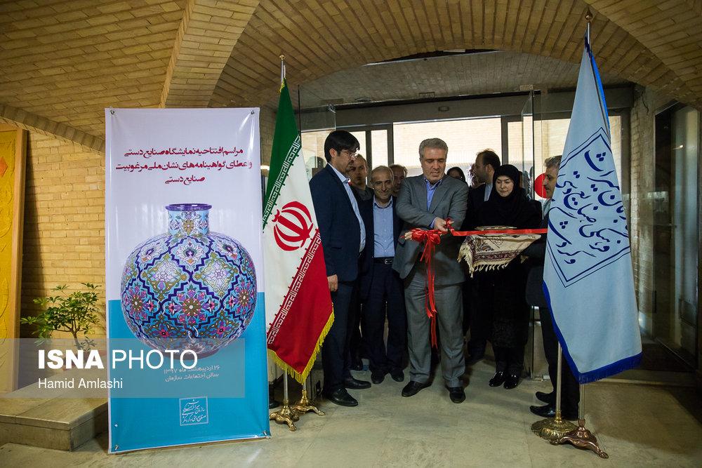 افتتاح نمایشگاه دایمی صنایع دستی در سازمان میراث فرهنگی و گردشگری توسط علی اصغر مونسان