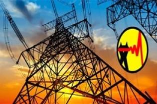 برنامه قطع برق تهران در روزهای پنجشنبه و شنبه
