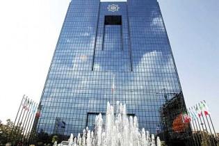 سرپرست جدید معاونت ارزی بانک مرکزی منصوب شد
