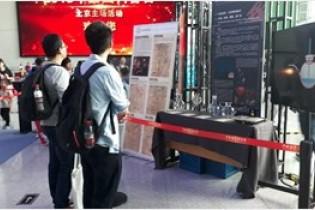 جایزه جهانی طراحی و ساخت آثار علمی ۲۰۱۸ چین به ایران تعلق گرفت